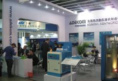 Adekom Kompressoren (Dongguan) Limited