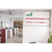 Foshan Mingdeng Kitchen Cabinet Co., Ltd.