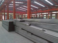 Qingdao Xinmao ZT Steel Construction Co., Ltd.