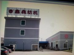 Zhejiang Xinben Machinery Co., Ltd.