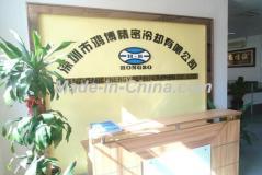 Shenzhen Icenergy Refrigeration Co., Ltd.