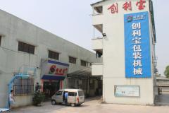 Foshan Chuang Li Bao Packaging Machine Co., Ltd.
