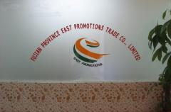 Fujian East Promotions Co., Ltd.