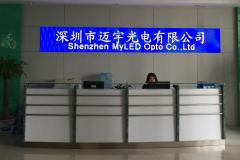 Shenzhen Myled Optech Co., Ltd.