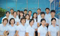 Guangzhou Veaqee Electronic Co., Ltd.