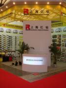 Shanghai Robustworks Hardware Tools Co., Ltd.