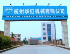 Hangzhou Huahong Machinery Co., Ltd.