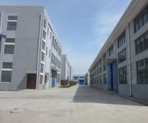 Tianfu Arts & Crafts Co., Ltd.
