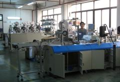 Guangzhou SanTuo Identification Technology Co., Ltd.