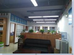 Haotong Supply Chain Management (Hunan) Co., Ltd.