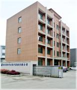 Hangzhou Headway Medical Equipment Co., Ltd.