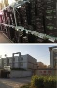 Nanjing Yi Wen Ran Trade Co., Ltd.