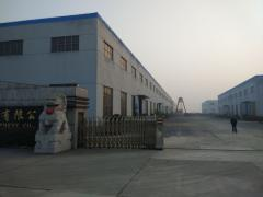 Shanghai Enjue Machinery Equipment Co., Ltd.