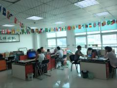 Jinan Feimai Numerical Control Technology Co., Ltd.