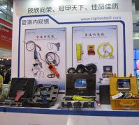 SHENZHEN BEYOND ELECTRONICS CO., LTD.