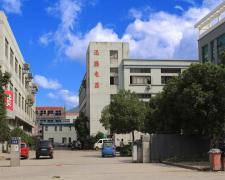 Ningbo Yinzhou Xunteng Electrical Appliance Co., Ltd.
