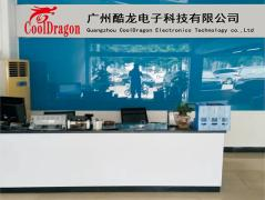 Guangzhou Cool Dragon Electronics Technology Co., Ltd.
