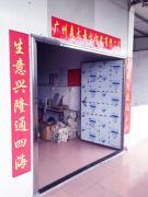 Guangzhou Sander Stage Lighting Manufacturer Co., Ltd.