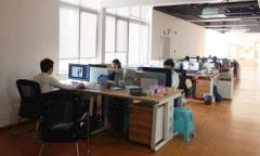 Wenzhou Seyou Biotech Co., Ltd.