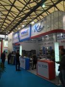 Ruian Wbacc Auto Parts Co., Ltd.