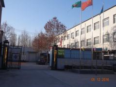 Huazhi Artex Products Company Ltd. Hebei Province