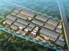 Henan Hongda Cable Co., Ltd.