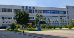 Xiamen Bolion Tech. Co., Ltd.
