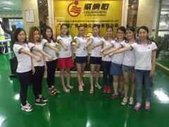 Guangdong Juguangheng Automation Equipment Co., Ltd.
