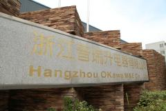Hangzhou Okawa M&E Co., Ltd.