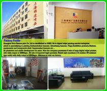 Shanghai Jintu Advertising Production Co., Ltd.