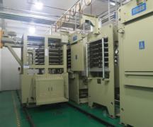 Xingzhiguang Technology Co., Ltd.