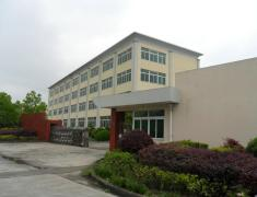 Phaeton Electronic Co., Ltd.