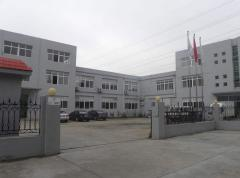 Huangshan Yixi Machinery Co., Ltd.