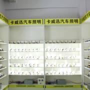 Guangzhou Lightech Lighting Co., Ltd.