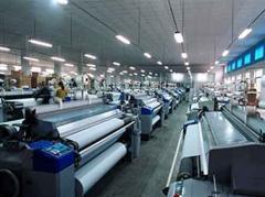 Wuhan Taifeng Hongsheng Textile Co., Ltd.