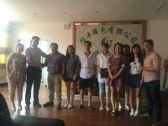ShaoDong County YuFeng Bags Co., Ltd.