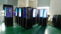 Guangzhou Kedro Electronic Technology Co., Ltd.