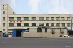 Ningbo Y&B Industrial Co., Ltd.