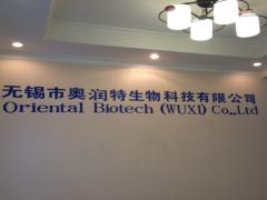 Oriental Biotech (Wuxi) Co., Ltd.