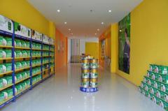 Guangdong Maydos Building Materials Limited Company