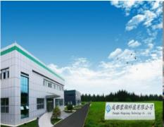 Chengdu Rongxiang Technology Co., Ltd.