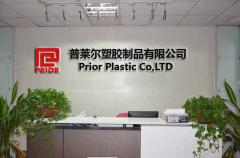 Prior Plastic Co., Limited