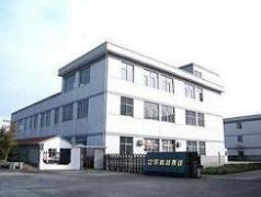 Shenzhen Ele Technology Co., Limited
