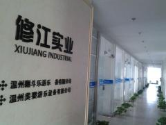 Yongjia Xiujiang Playground Co., Ltd.
