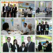Guangzhou Endless Biotech Co., Ltd.