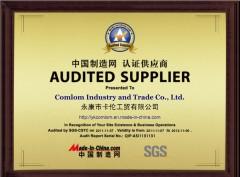 Comlom Industry & Trading Co., Ltd.
