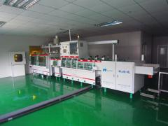 Keep Moving Circuits Co., Ltd.