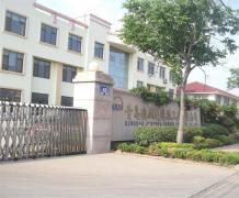 Qingdao Aorunda Rubber Industry Co., Ltd.
