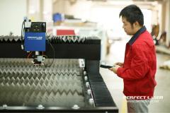 Perfect Laser (Wuhan) Co., Ltd.