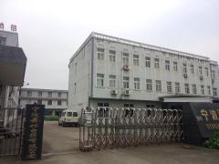 Ningbo Jiangbei Jinglin Electrical Appliance Co., Ltd.